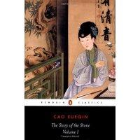 Penguin Black Classics The Story of the Stone Vol 1 Golden