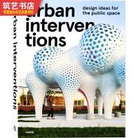urban interventions 点睛城市 当代城市公共空间装饰与装置艺术 雕塑 游乐装置 环