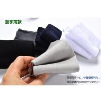 竹纤维男袜夏季薄款男士袜子纯棉中筒袜秋冬中厚商务竹炭