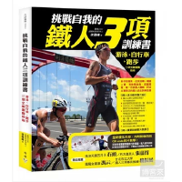 现货[港台原版]挑�鹱晕业蔫F人三�����/:徐��峰 /��V