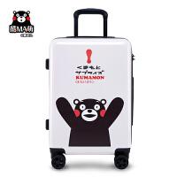 kumamon熊本熊拉杆箱登机箱出行旅行箱萌系箱包17KM140