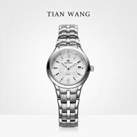 天王表休闲女士手表钢带女款石英女表LS3626