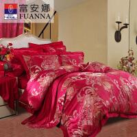 富安娜家纺 高档真丝提花床上用品四件套柔滑色织提花床单被套