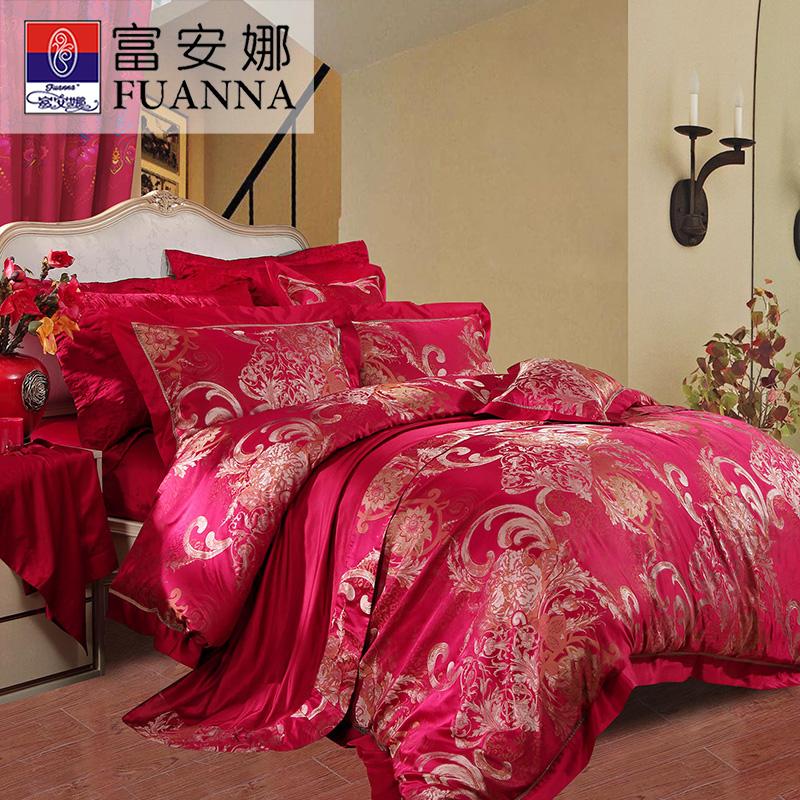 【12.7品牌日 限时秒杀】富安娜家纺 高档真丝提花床上用品四件套柔滑色织提花床单被套