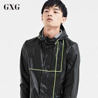 GXG夹克男装 秋季男士修身时尚潮流气质休闲运动男夹克薄款外套
