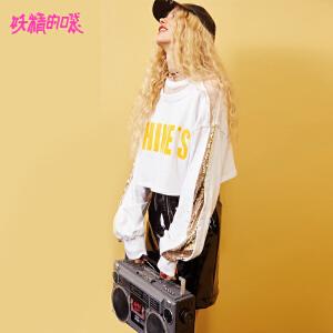 【低至1折起】妖精的口袋秋装女2018新款短款长袖开衫春秋卫衣学生欧货上衣