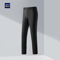 HLA/海澜之家针织有弹力休闲裤2020春季新品简约舒适长裤男