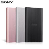Sony/索尼移动硬盘1t HD-E1 2t HD-E2高速USB3.0金属壳带加密 兼容苹果MAC