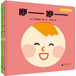 """""""牙牙学语""""系列:咿―咿―  呀―呀―(套装全2册)(魔法象・图画书王国)"""