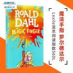 【现货】英文原版 魔法手指 The Magic Finger 罗尔德达尔系列 新版本封皮 8-12岁适读 假期读物