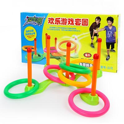 【满200减100】橙爱 运动公园欢乐套圈圈益智玩具 儿童投掷游戏亲子互动室内户外玩具满200减100(6.16-6.20