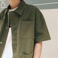 夏季短袖衬衫男士韩版文字刺绣纯色潮流青少年宽松休闲半截袖衬衣