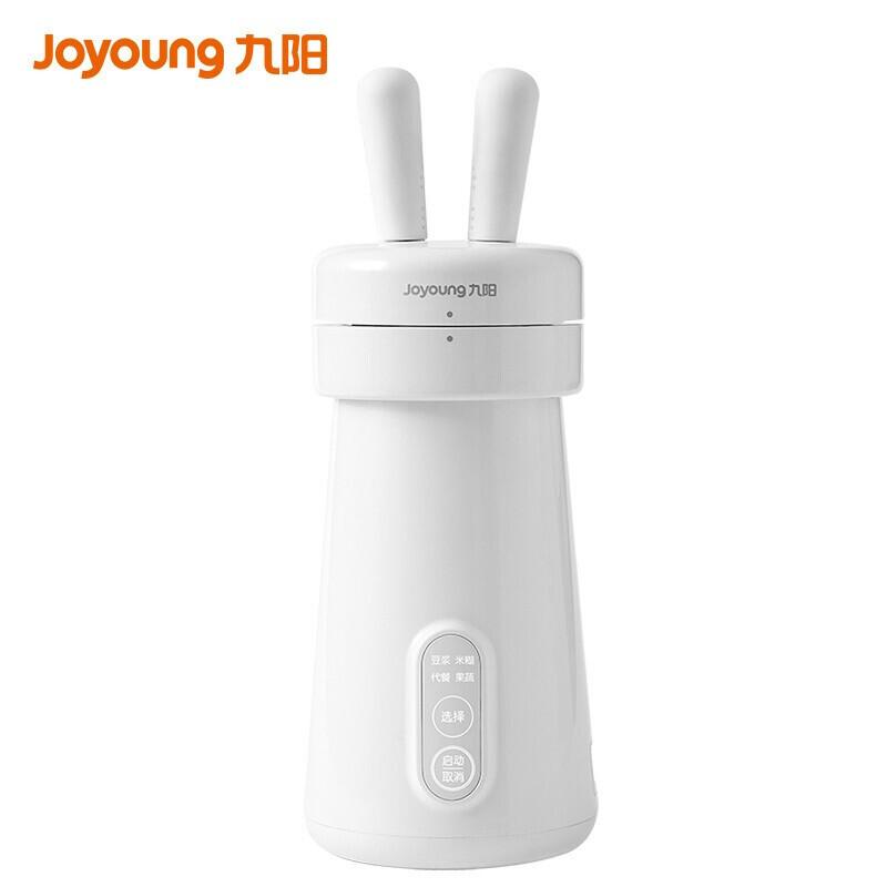 九阳(Joyoung)豆浆机免滤一人饮奇趣造型无网易清洁DJ03E-A1mini (白) 一人一杯,300ml小容量