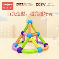 磁力棒儿童益智玩具积木1-2-3-6-7-8-10周岁男孩女孩宝宝磁铁拼装