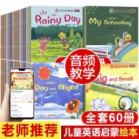 全60册幼儿英语分级阅读预备级大猫培生3-6岁儿童英语书有声启蒙教材入门零基础读物2-4-5岁婴儿幼儿园英文绘本原版少儿