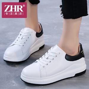 ZHR2018春季新款真皮小白鞋女韩版百搭休闲鞋运动女鞋厚底单鞋潮G161