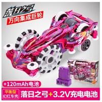 原装正版 四驱车电池跑道配件超音爆裂飞弹玩具四驱儿童节礼物