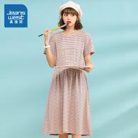 [到手价:57.9元]真维斯女装 夏装新款 简单舒适横间针织连衣裙