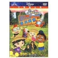 正版儿童动画片dvd碟片小爱因斯坦非洲探索迪士尼儿童动画片DVD