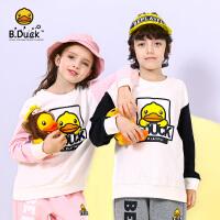 【3折价:98.7】B.duck小黄鸭童装儿童卫衣男童2020春装新款洋气女童套头上衣BF1108915