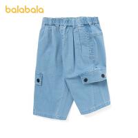 巴拉巴拉童装宝宝短裤男童夏装儿童裤子2021新款七分裤牛仔裤潮酷
