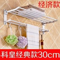 太空铝浴室折叠浴巾架 卫生间毛巾架套装 卫浴五金挂件挂架置物架