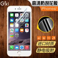 GXI 苹果iPhone 6 plus 高清防刮花屏幕保护膜 iPhone 6S plus 高清防刮花背膜 iPhon