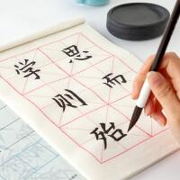 5本装米字格宣纸书法专用纸作品纸半生半熟初学者毛笔字纸练字学生用纸练习纸7.5cm米字格作业本