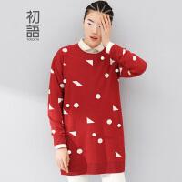 初语冬季新款 Ping-Pong几何宇宙立体毛球中长宽松毛衫女84424*030