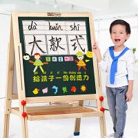 七巧板儿童画板画架可升降磁性家用双面小黑板白板支架式写字板