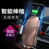 智能车载无线充电器通用型iphonex汽车手机架苹果8抖音小米车充支架三星s8*型xs快充多功s9+能同款max