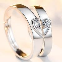 情侣戒指一对925纯银心形开口对戒男女个性简约学生刻字指环礼物 心心相印 活口一对