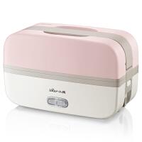 小熊(Bear)电热饭盒 保温饭盒可插电加热 蒸饭热饭神器 双层1L不锈钢内胆 粉色 DFH-B10J2