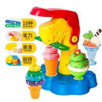杰思创乐园儿童橡皮泥玩具面条机彩泥冰淇淋蛋糕模具套装超轻粘土