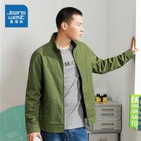 [618提前购专享价:169元]真维斯男装 2020春装新款 时尚立领休闲夹克外套