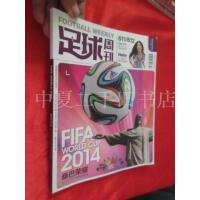 [二手旧书9成新]足球周刊2014年 :桑巴荣耀 ――2014巴西世界杯