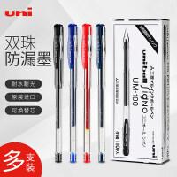 日本进口uni三菱中性笔um100笔芯套装组合0.5学生用uniball文具用品办公签字笔UM-100学生用考试三棱黑