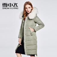 雪中飞2017新款年冬季时尚羽绒服女士长款大毛领宽松外套X1601756