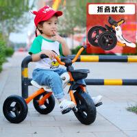 儿童三轮车脚踏车宝宝学行车轻便折叠滑行扭扭车