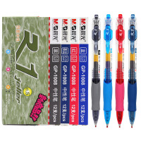 晨光按动中性笔 0.5mm考试办公中性笔 水笔 GP-1008 考试办公中性笔 按动水笔