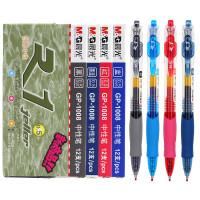 晨光按动中性笔 GP1008子弹头水笔 0.5mm办公签字笔 会议笔 学生考试笔 作业笔 12支装