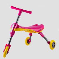 儿童平衡车扭扭螳螂车大号宝宝溜溜车1-3-6岁折叠滑行三轮滑步车 可爱粉 普通款