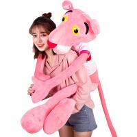 正版 粉红豹毛绒玩具可爱超大号跳跳虎玩具顽皮豹公仔布娃娃玩偶生日礼物送女生