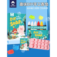 卡通�游锟铸�水晶皂�和��手工制作材料包��意diy肥皂生日61�Y物