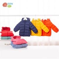 贝贝怡儿童羽绒服男童女童2020新款冬装童装宝宝轻薄保暖婴儿外套