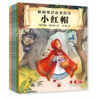 小小孩格林童话故事绘本 小红帽睡美人穿靴子的猫美女和野兽杰克和豆茎白雪公主吹笛人灰姑娘 幼儿童成长阅读*备睡前故事书籍