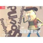 【新书店正版】动画声音设计[美]Robin Beauchamp,徐晶晶人民邮电出版社9787115254054
