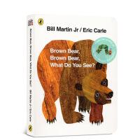【现货】顺丰包邮 送音频英文原版棕熊绘本 Brown Bear What Do You See 棕色的熊你看见了什么纸板