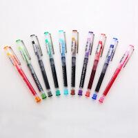 白雪直液式走珠笔学生水笔商务签字笔针管型中性笔用品0.5mm12PCS