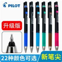 日本PILOT百乐|JUICE UP新果汁笔0.4升级版彩色中性水笔LJP20S4
